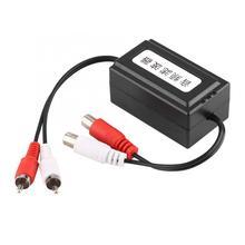 Автомобильный мультимедийный плеер, автомобильный стерео аудио изоляция фильтра, автомобильный усилитель шума, подавитель шума, авто аксессуары