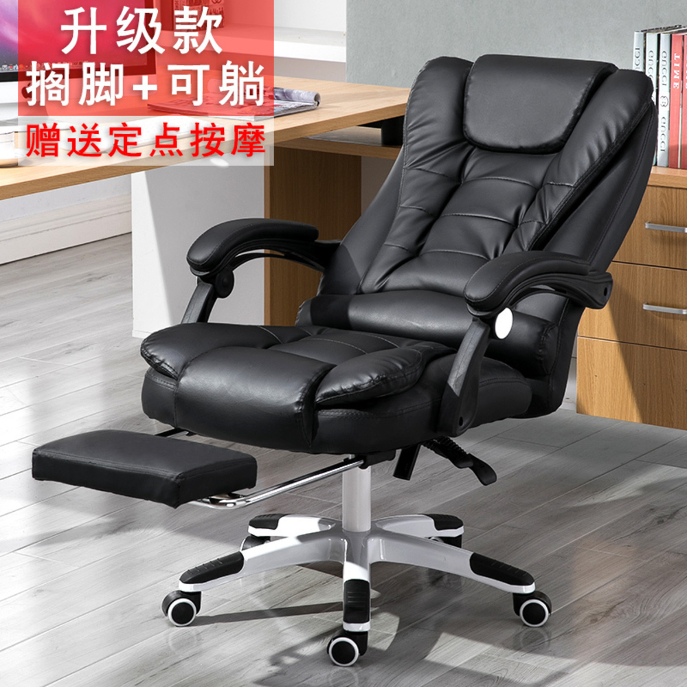 Massage Office Chair Us 231 04 29 Off Eu Household Work Office Lie Boss Gaming Massage Footrest Lift Swivel Main Genuine Art Computer Game Ergonomic Leather Chair Ru In