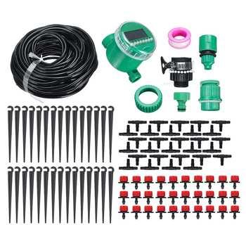 25 м комплект для капельного орошения таймер воды водонепроницаемый автоматический полив электронный садовый разбрызгиватель завод сельск...