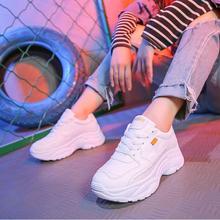 White Shoes Women Designer Korean Fashion Thick Platform Chunky Sneakers High 5cm Split Leather Light Breathable Tenis Feminino