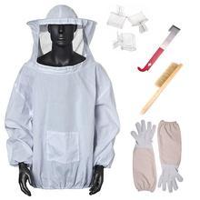 New 7 In 1 Beekeeping Jacket With Veil Beekeeper Gloves Bee Hive Brush J Shaped Hook Tool Set Queen Catcher