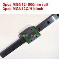 MGN12 Miniature linear rail: 3pcs MGN12 800mm + 3pcs MGN12C/MGN12H block for X Y Z axies 3d printer parts