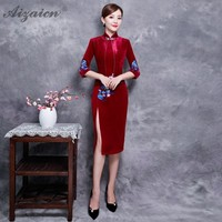 Wine Red Mother Sexy Cheongsam Loose Modern Qipao Chinese Traditional Elegant Dress Women Long Dresses Evening Gowns China