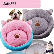 Lit Chat Legowisko Dog Kennel Bads Bed For Chihuahua Cat Sofa Pet Supplies Soft Fleece Winter Warm Hou