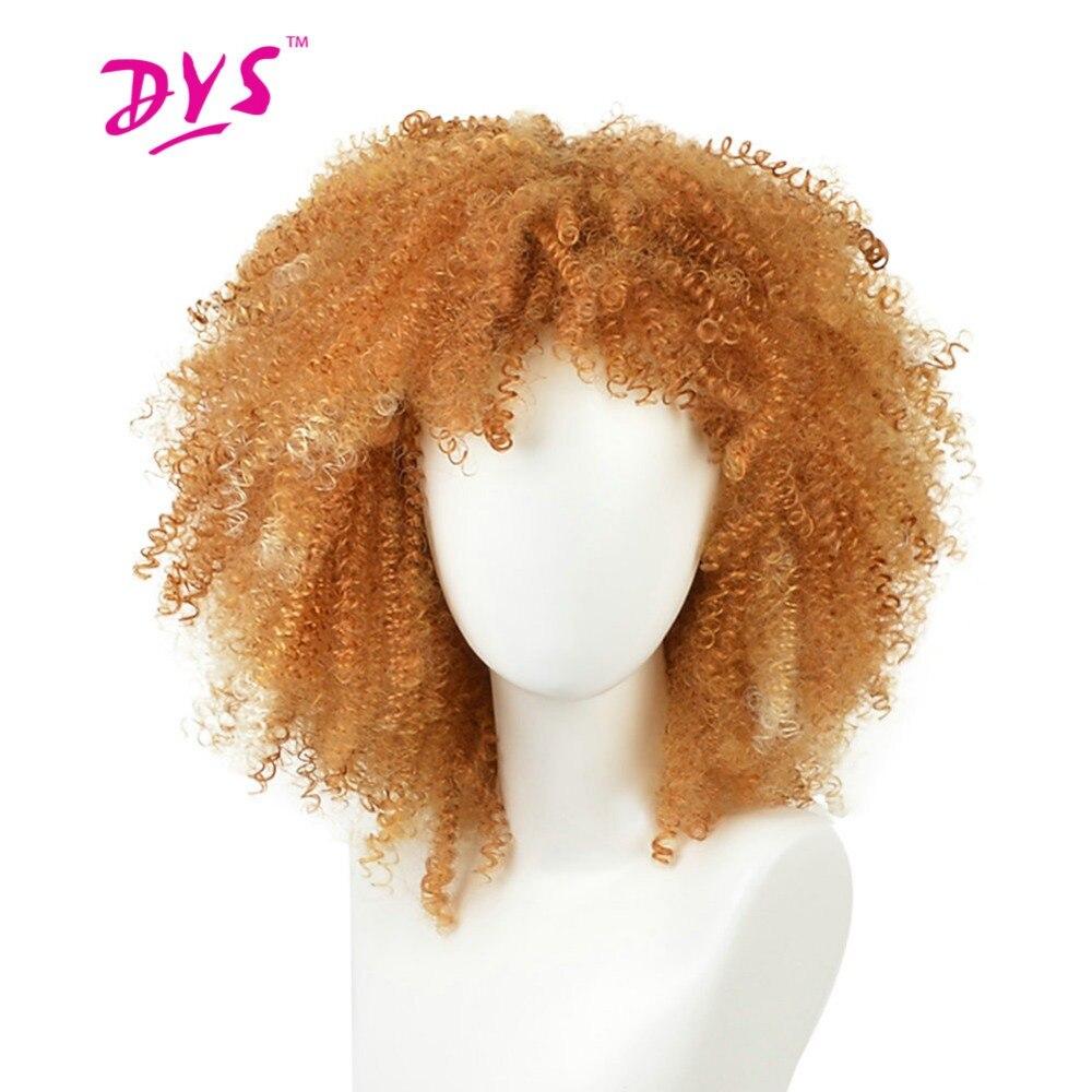 Deyngs Σύντομη Kinky Σγουρή Αφρο Περούκες - Συνθετικά μαλλιά - Φωτογραφία 4