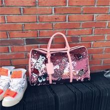 Модная дорожная сумка с блестками, портативные спортивные сумки, вместительные портфели для женщин и мужчин, большая розовая сумка для выходных
