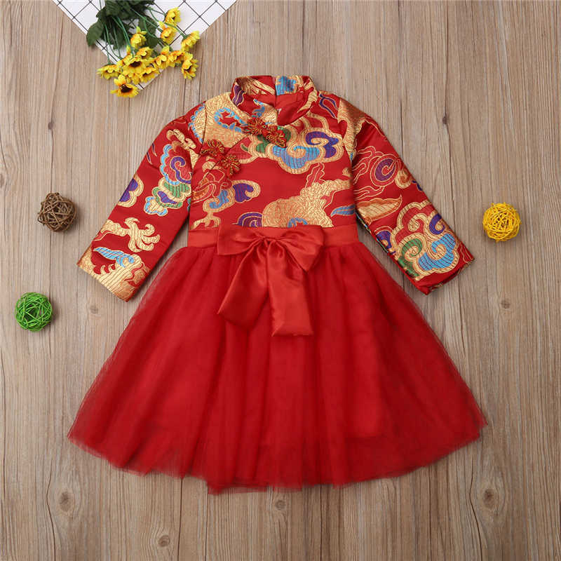 e2881b8be02aa Detail Feedback Questions about Chinese Traditional Girl MIdi Dress ...