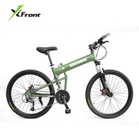 New Brand Mountain Bike 24 26 29 Inch Wheel Aluminum Alloy Frame Quick release Damping Bicicleta Outdoor Sports Mtb Bicycle