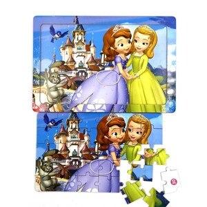 Image 2 - Деревянная коробка Пазл «Холодное сердце» для детей, 30 шт.