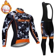 цена на Winter Cycling Set Thermal Fleece Cycling Clothing Pro Team Bike Downhill Jersey Skinsuit MTB Clothes Roupas De Ciclismo 2019