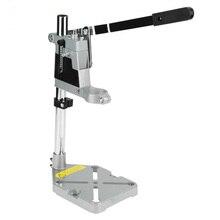 Рукоятка с одним отверстием, стойка для электрической шлифовальной машины, многофункциональная Бытовая деревянная работа, универсальная электрическая дрель