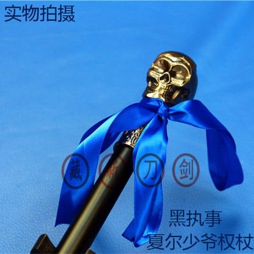 Ciel Siyah Kayıt kafatası baston kılıç Anime çevre çelik - Ev Dekoru