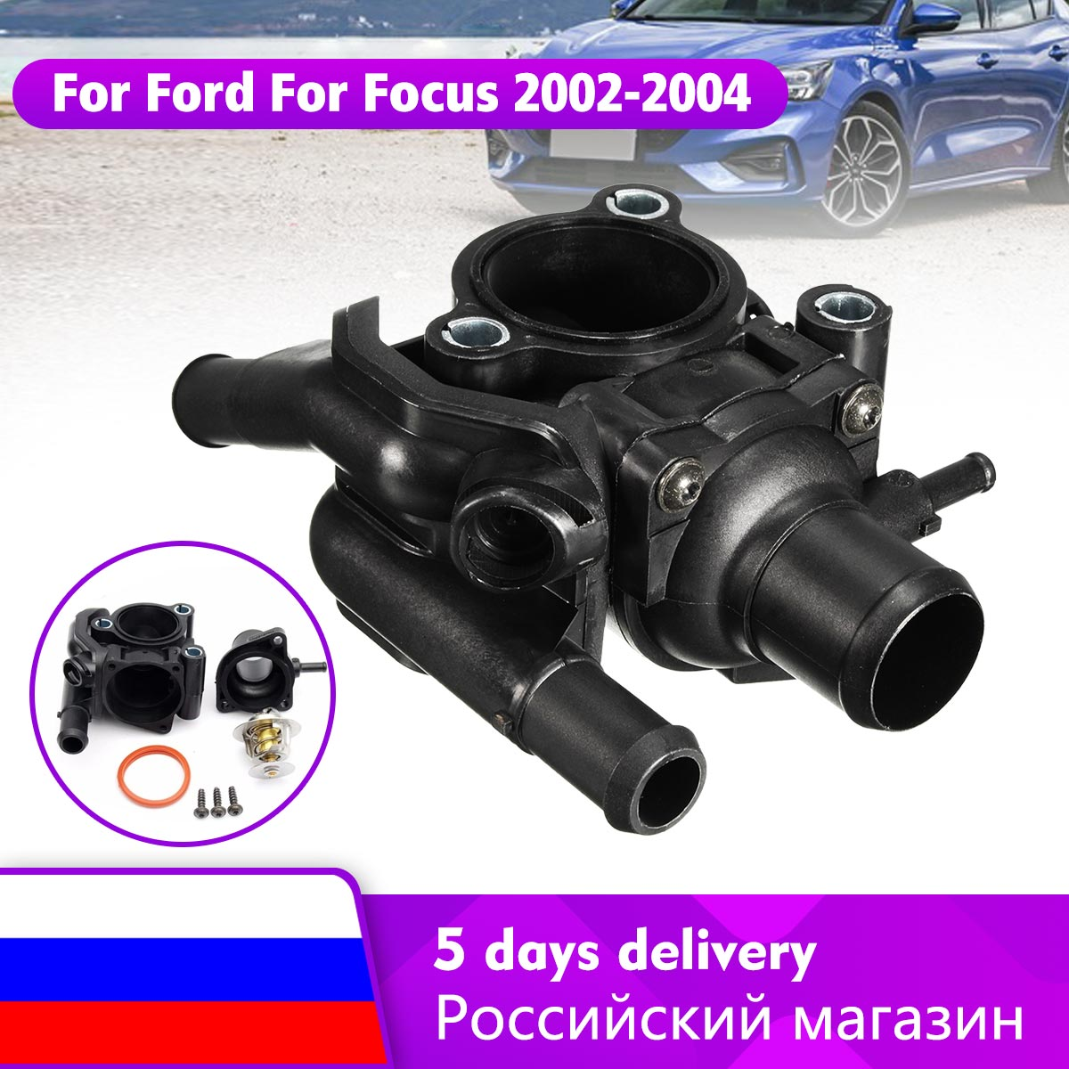 HOUSING COMPLETE Ship FOR FORD FOCUS 1.8 TDCI TDDI DIESEL THERMOSTAT SEAL UK