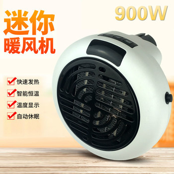 Warm Air Blower round Mini Heater Office Dormitory Small Heater Household Electric Heater