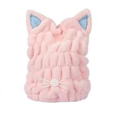 Милая кошка микрофибра твердая шапка для быстрой сушки волос женщин девочек дамы кепки аксессуары для ванной сушки полотенца головной убор
