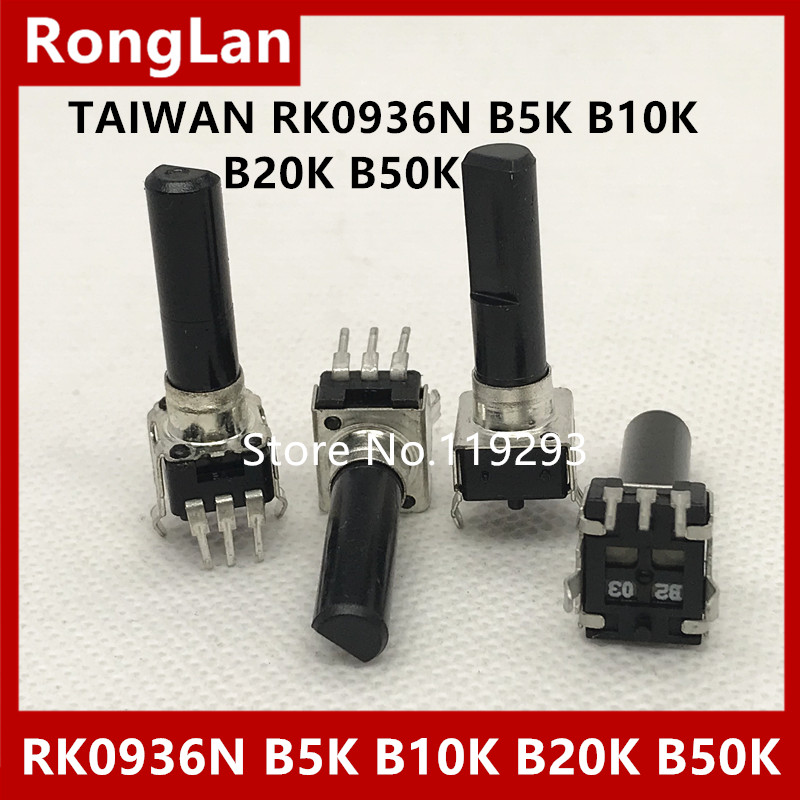 [BELLA]09 Type Mixer Sound Potentiometer RK0936N B5K(midpoint)  B1K B2K B10K B20K B50K B100K A10K(other) Dshatf L=30MM 23MMF-10P