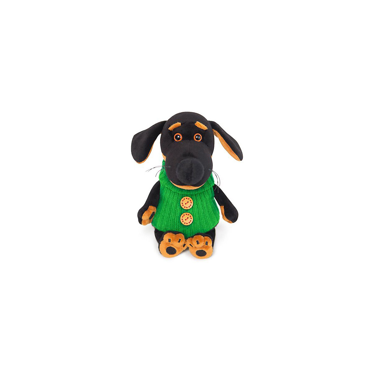 BUDI BASA Stuffed & Plush Animals 10733081 Soft Toy Friend Animal Girl Boy Play Game Girls Boys