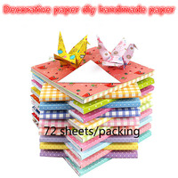 15x15cm 72Pcs/lot Colorful Craft DIY Paper Rectangle Handmade Art Decorative Tools Papers Books Ad Card Box Party Wedding Decors