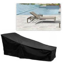Outdoor Sun Recliner Cover Furniture Dust Waterproof Cover Oxford Ultra-thick Outdoor Lounge Chair Protective Cover Shade Cloth купить недорого в Москве