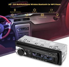 Zeepin JSD-520 inalámbrico Bluetooth coche MP3 reproductor compatible con llamada de música inalámbrica DC 12V 3 pulgadas 1 DIN Audio AUX(China)