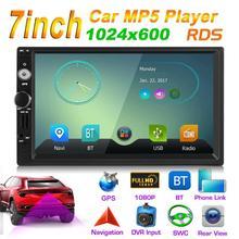 VODOOL GPS Car Navi Multimedia Player 5202 7.0 Pollici 2Din RAM6688 Car Stereo MP5 Player GPS Navi RDS AM FM radio WiFi BT USB