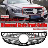 Chrome W207 C207 A207 Diamond Grill Car Front Bumper Grill Grille For Mercedes For Benz E For Coupe W207 C207 A207 2014 2016