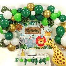 Декоративные шары в стиле джунглей, вечерние украшения с динозавром для малышей, украшения для дня рождения, для детей, для мальчиков и девочек, джунгли, баннер для вечеринки