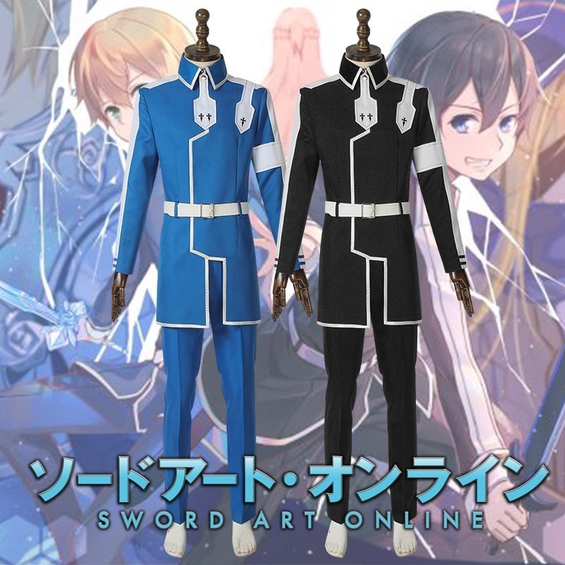 Game Anime Yujio Eugeo Costume Kirigaya Kazuto Sword Art Online Alicization Underworld Carnival Adult Halloween Custom Uniform