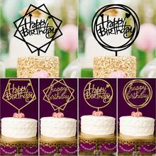 Acrylic Mirror Gold Black Happy Birthday Cake Topper Stand Decoration Accessory Event Party Supplies