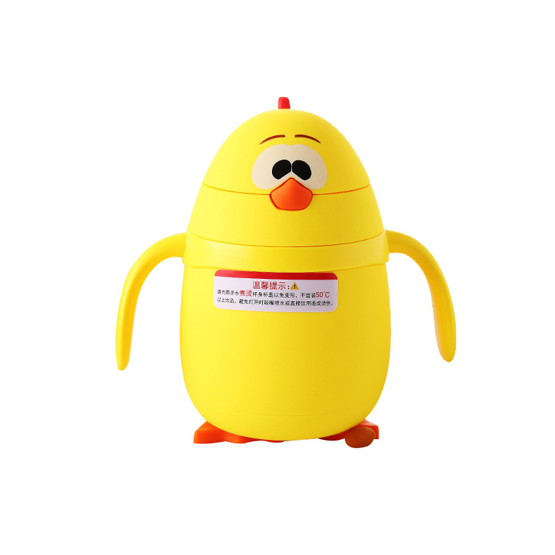 Creative Child Chick With Tick Marks Chicken Glass Event Holiday Gift Yellow Straw Anti scalding Rope Toy Children 39 s Cup in Other Glass from Home amp Garden