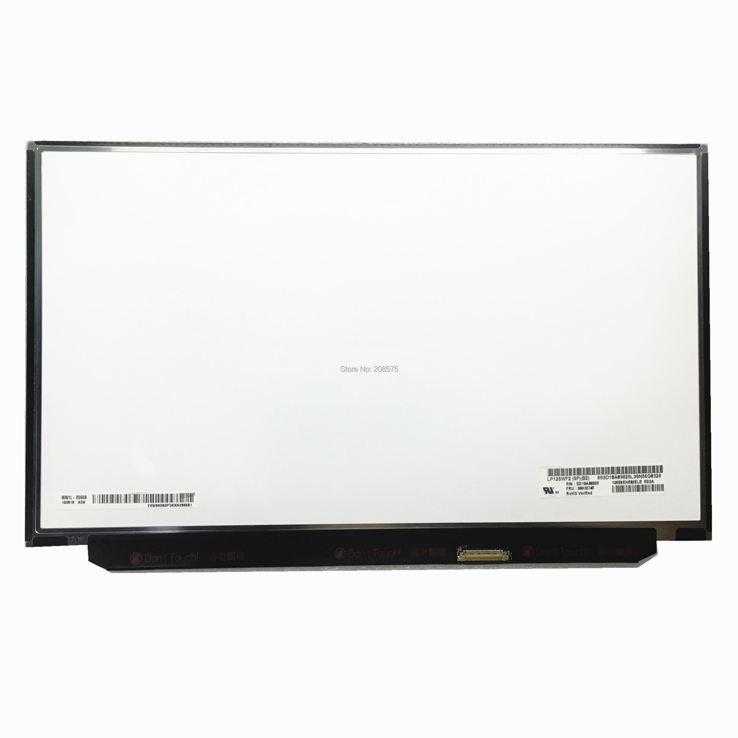 Free Shipping LP125WF2-SPB2 LP125WF2 SPB2 Fit For Lenovo Thinkpad X240 X250 X260 X270 X280 FHD IPS Laptop Lcd Screen 1920*1080