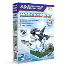 Электронный 3D-конструктор ND Play Морской кит