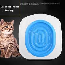 Kitten Toilet Plastic Bath Training Kit For Cats, Sandbox For Cats, Sand Mat For Cats Toilet For Cleaning Pets Training Produc(China)