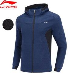 (Код Break) Li-Ning мужская тренировочная толстовка с капюшоном, теплая толстовка с подкладкой из 100% хлопка, спортивная куртка li ning AWDN839 MWW1495