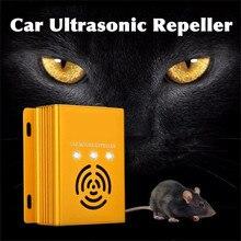 Автомобильный ультразвуковой электронный вредитель для борьбы с грызунами Крыса Мышь Отпугиватель мыши мышь репеллент от комаров мышь Отпугиватель грызунов
