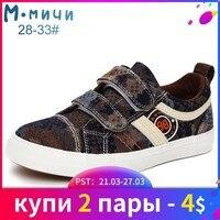 MMnun Shoes Kids Boys Shoes Flat Sneakers Children Sports Shoes 2019 Kids School Foot Wear Kids Running Shoes Size 28 33 ML777
