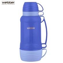 Термос  со стеклянной колбой Webber 42001/9S 1,8 л, синий, со стеклянной колбой с узкой горловиной