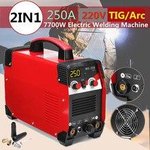 Yeni 220V 7700W 2IN1 TIG/ark elektrikli kaynak makinesi 20 250A MMA IGBT STICK Inverter kaynak çalışma için ve elektrikli çalışma