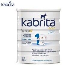 Молочная смесь Kabrita 1 Gold с рождения 800 г