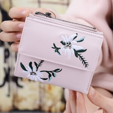 Wallet Womens Short Student Coin Purse Mini Cute Flower Small Fresh Lady