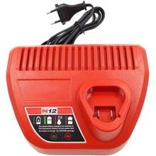 ЕС Plug Ac220-240V литий-ионный Зарядное устройство для Milwaukee M12 N12 Вход Выход 12 V 10,8 V 48-59-2401 48-11-2402 Мощность инструменты