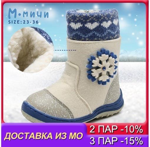 4e41e881f08 MMNUN botas de bebé caliente botas de invierno para las niñas botas de  nieve zapatos de los niños zapatos para niñas Mid Calf de la talla 27 36  ML9421 en ...