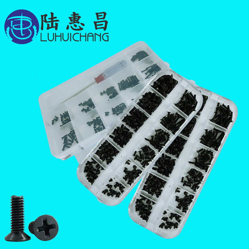 small set screws computer case screws for laptop electric screw driver stainless steel screws diy driver set mini Digital screw(China)