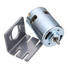 12-24V 13000/26000rpm 885 High Speed DC Motor/Motor Bracket Large Torque Ball Bearing Motor Motor Frame(China)