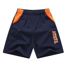 Детские шорты для футбола, быстросохнущие спортивные шорты, повседневные шорты для мальчиков, штаны для подростков, дышащая одежда, 2020
