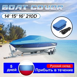 Heavy Duty 14-16ft Beam 90inch Trailerable 210D Marine Grade Boat Cover Waterproof UV Protected Blue
