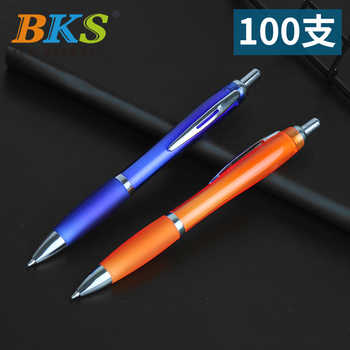 200pcs/lot Cheap Simple Cheapest Advertising Customized logo Promotional Plastic Ballpoint Ball Pen