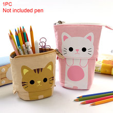 Stationery Pencil Case Cute Gift School Pen Box Girls Boys Zipper Retractable Holder Multifunctional #0109 цена