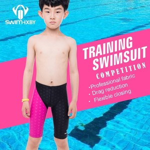 Image 3 - HXBY Boys Swimsuit Swimming Trunks Professional Training Swimsuit Boys Kids Racing Children Boy Swimwear Shorts Mens Swim Trunks