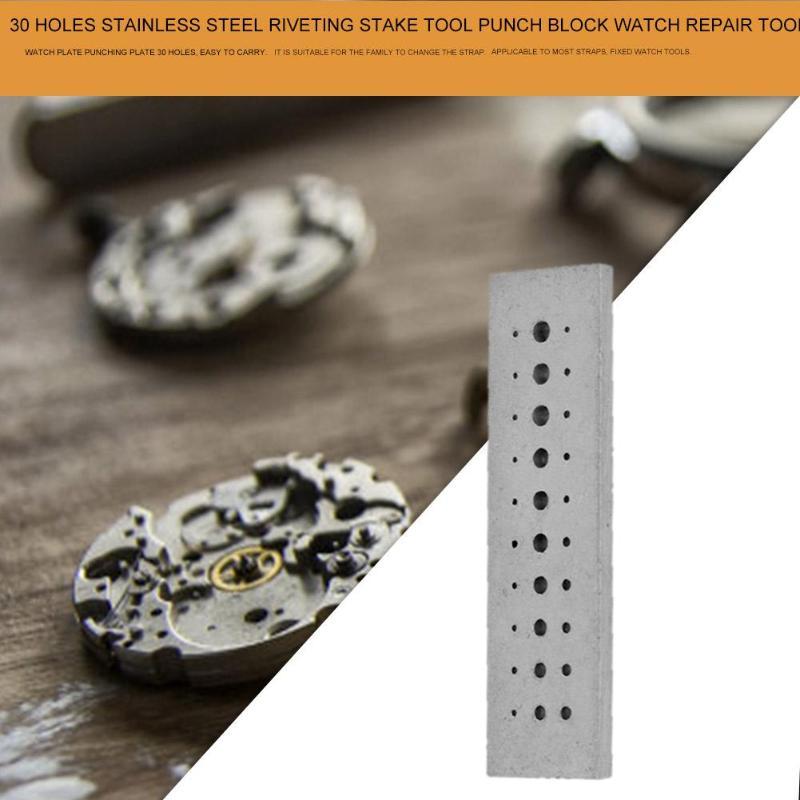 Stainless Steel Riveting Stake Tool 30 Holes Punch Block Jewelers Repair Tool Watchmaker Watch accessories Repairing Tools